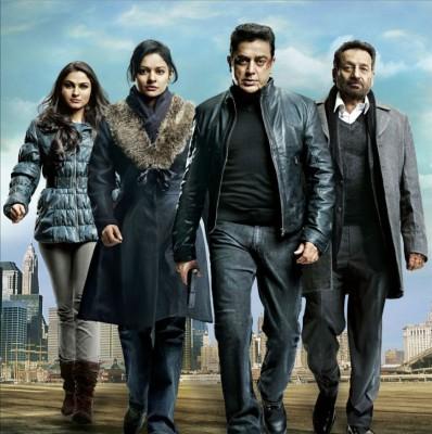 movies releasing this Diwali 2017