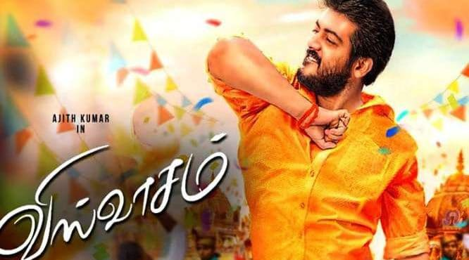 Viswasam Box Office Collection and Review
