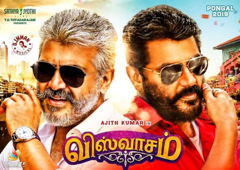 Viswasam 3rd Day Box Office Collection