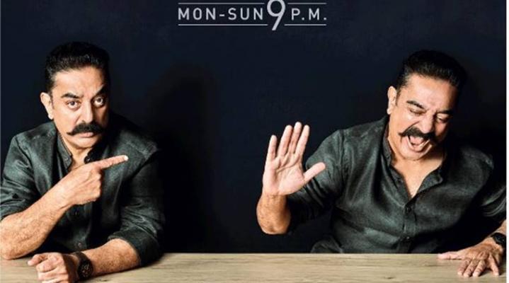 Tamil Bigg Boss Season 2 Contestants Prize Money and Salary List