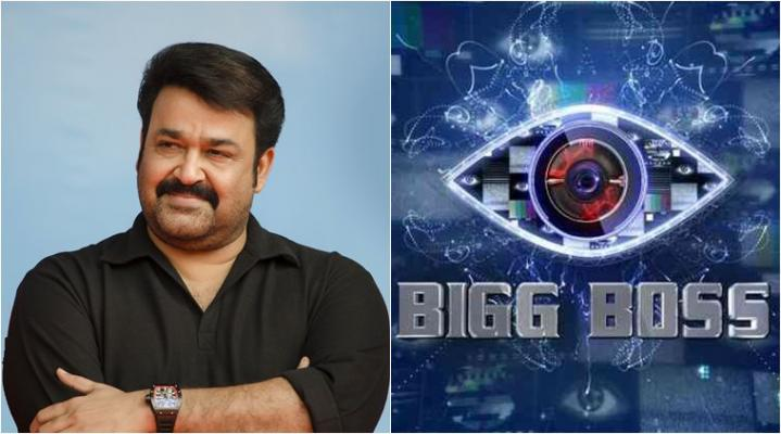 Malayalam Bigg Boss Contestants Prize money and Salary List