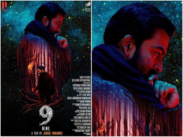9 Malayalam Movie - Upcoming New Malayalam Movies releasing Diwali 2018