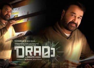 Upcoming New Malayalam Movies releasing Diwali 2018