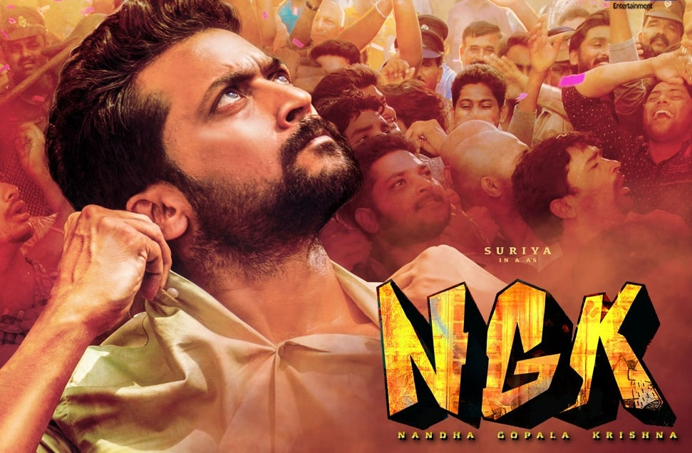 NGK - Tamil Movies releasing Diwali 2018