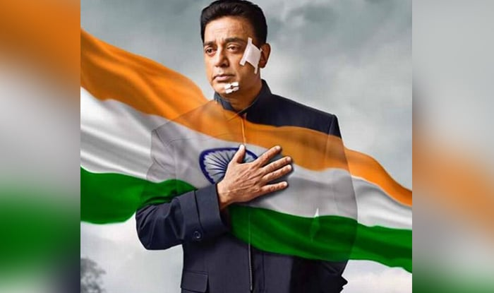 Vishwaroopam 2 10 days Box Office Collection – Weekend collections are impressive