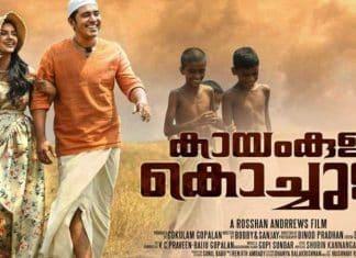 Kayamkulam Kochunni Full Movie Download