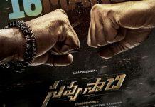 Upcoming New Telugu Movies releasing Diwali 2018