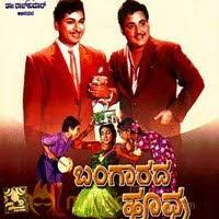 Bangarada Hoovu (1967) - Top Rated Kannada Movies of All Time