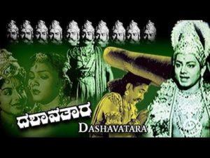 Dashavtara (1960) Top Rated Kannada Movies of All Time