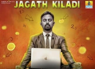 Jagath Kiladi Box Office Collection