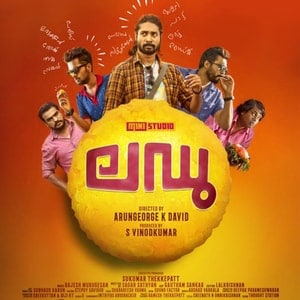 Ladoo-Upcoming New Malayalam Movies Coming Out Now In Theatres