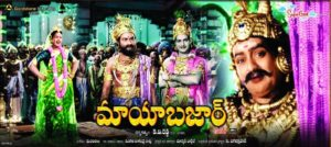 Maya Bazaar (1957) - Telugu Top Rated Movies of All Time