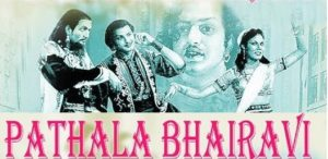 Patala Bhairavi (1951) - Top Rated Movies of All Time
