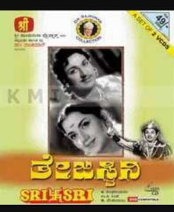 Tejaswini (1962) - Top Rated Kannada Movies of All Time