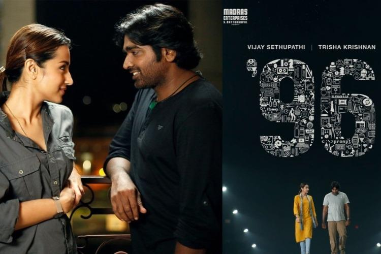 tamil movie 96 all mp3 songs download