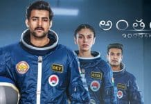Antariksham 9000 KMPH Box Office Collection and Review