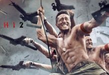 Baahi 2 Full Movie Download