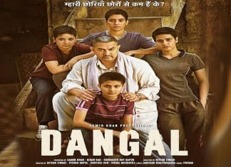 Dangal Full Movie Box Office Collection, Review, Rating, Hit Or Flop, mp3 Songs Download