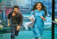 Padi Padi Leche Manasu Box Office Collection and Review