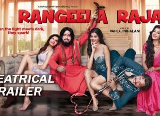 Rangeela Raja Full Movie Box Office Collection
