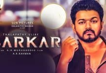 Sarkar Full Movie Box Office Collection