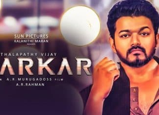 Sarkar Full Movie Box Office Collection
