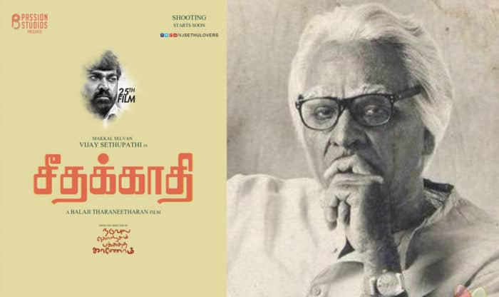 Seethakaathi Box Office Collections and Review