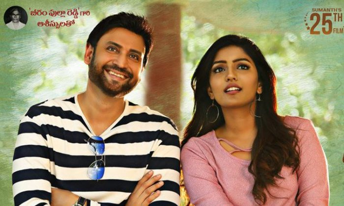 Subrahmanyapuram Box Office Collections & Review
