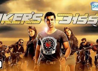 Watch Santosh Juvekar Movies Online