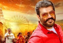 Viswasam 2nd Day Box Office Collection