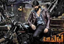 KGF MP3 Songs Download - Hindi, Kannada, Malayalam, Tamil and Telugu