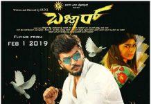 Bazaar 2019 Kannada Movie Box Office Collection