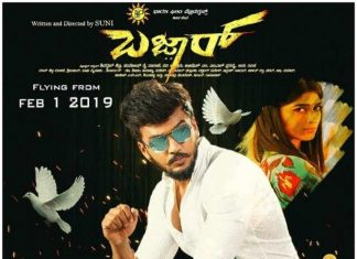 Bazaar 2019 Kannada Movie Box Office Collection