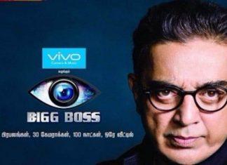 Bigg Boss Season 3 Tamil