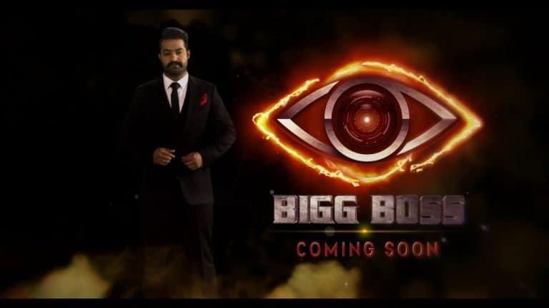 Bigg Boss season 3 Telugu