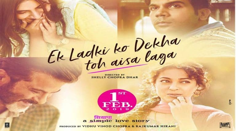Ek Ladki Ko Dekha Toh Aisa Laga 2nd Day Box Office Collection Prediction