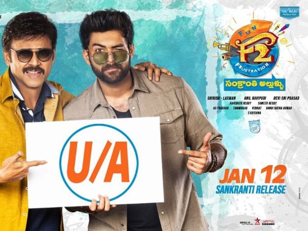 F2 – Fun and Frustration 2nd Day Box Office Collection