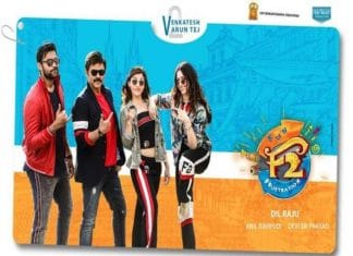 F2 Video Songs