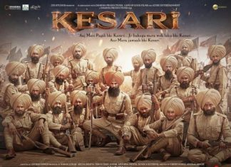 Kesari Mp3 Songs