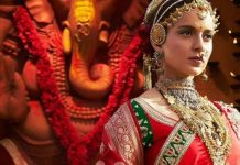 Manikarnika Video Songs