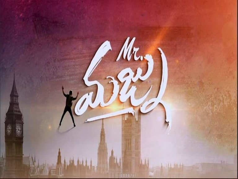 Mr Majnu 9th Day Box Office Collection Prediction