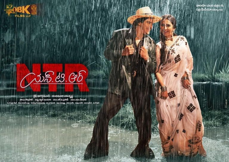 NTR Kathanayakudu 7th Day Box Office Collection