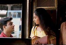 Tamil Romantic Movies