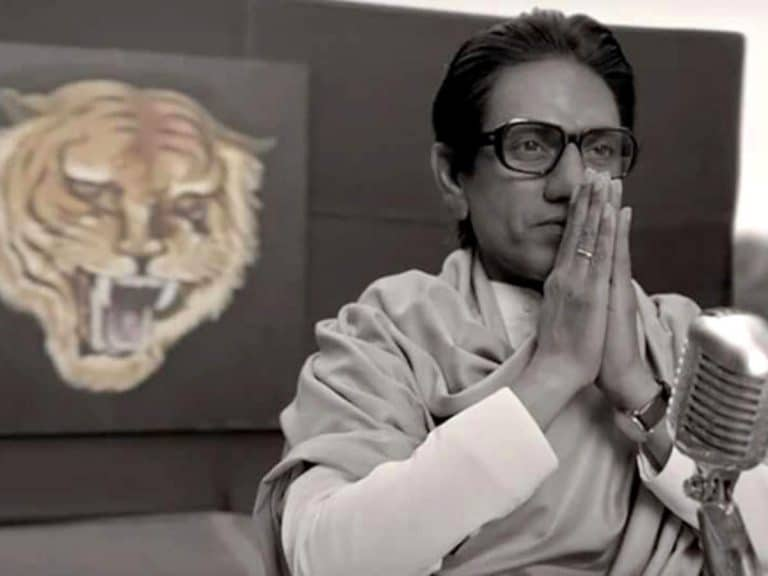 Thackeray 2nd Day Box Office Collection