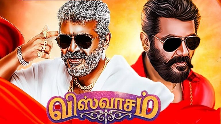 Todays Box Office Collection- Why Cheat India 5th Day, F2 11th Day, URI 12th Day, VVR 12th Day, Petta 13th Day, Viswasam 13th Day (22 Jan 2019)