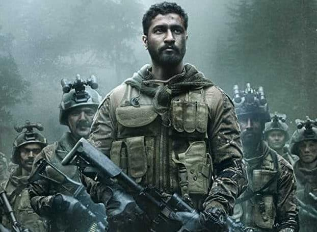 URI The Surgical Strike 5th Day Box Office Collection