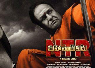 NTR Mahanayakudu Box Office Collection