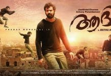 Aadhi Full Movie Download