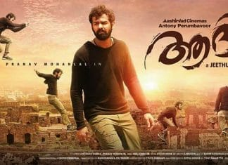 Aadhi Full Movie Download