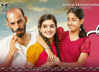 Ammachi Yemba Nenapu Full Movie Download